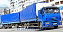 Бортовые автомобили КАМАЗ-Инжиниринг 65117-6010-50, фото 5