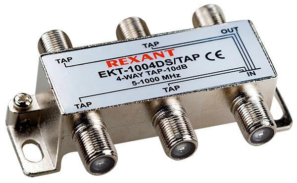 Ответвитель 05-7302 4 отвода 12 дБ REXANT