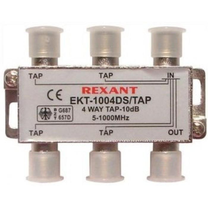 Ответвитель 05-7303 4 отвода 16 дБ REXANT