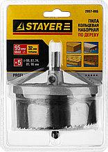 Пила сегментная наборная STAYER по дереву, усиленная, 60-67-74-81-95х32 мм