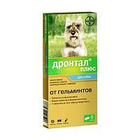 Дронтал Плюс для собак от гельминтов 6 таб со вкусом мяса