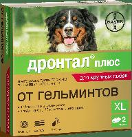 Дронтал Плюс для собак от гельминтов 2 таб со вкусом мяса для крупных собак