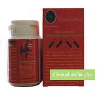 """Капсулы """"Фэншилин"""" черного муравья для лечения суставов и укрепления организма"""