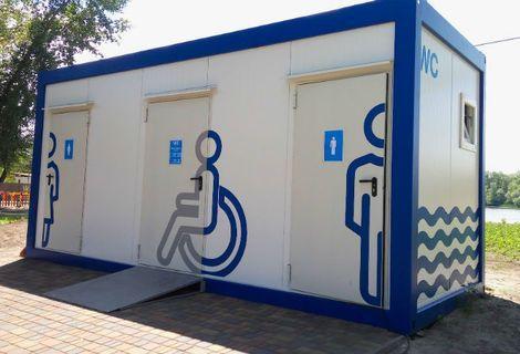 Санитарные контейнеры, офисные, баня, туалетный