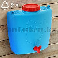 Пластиковый умывальник универсальный с крышкой и краном 9 л Альтернатива цвета красный и голубой