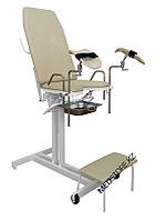Кресло Гинекологическое КГ-1 (бежевый)