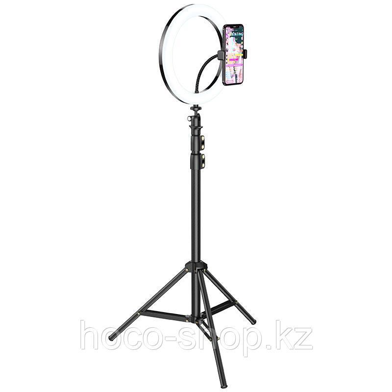Кольцевая лампа Borofone BH30 26 см
