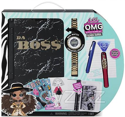 LOL OMG Fashion Journal Da Boss