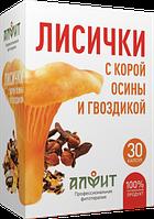 """Концентрат на растительном сырье """"Лисички гриб с корой осины"""", 30 капсул по 460 мг."""