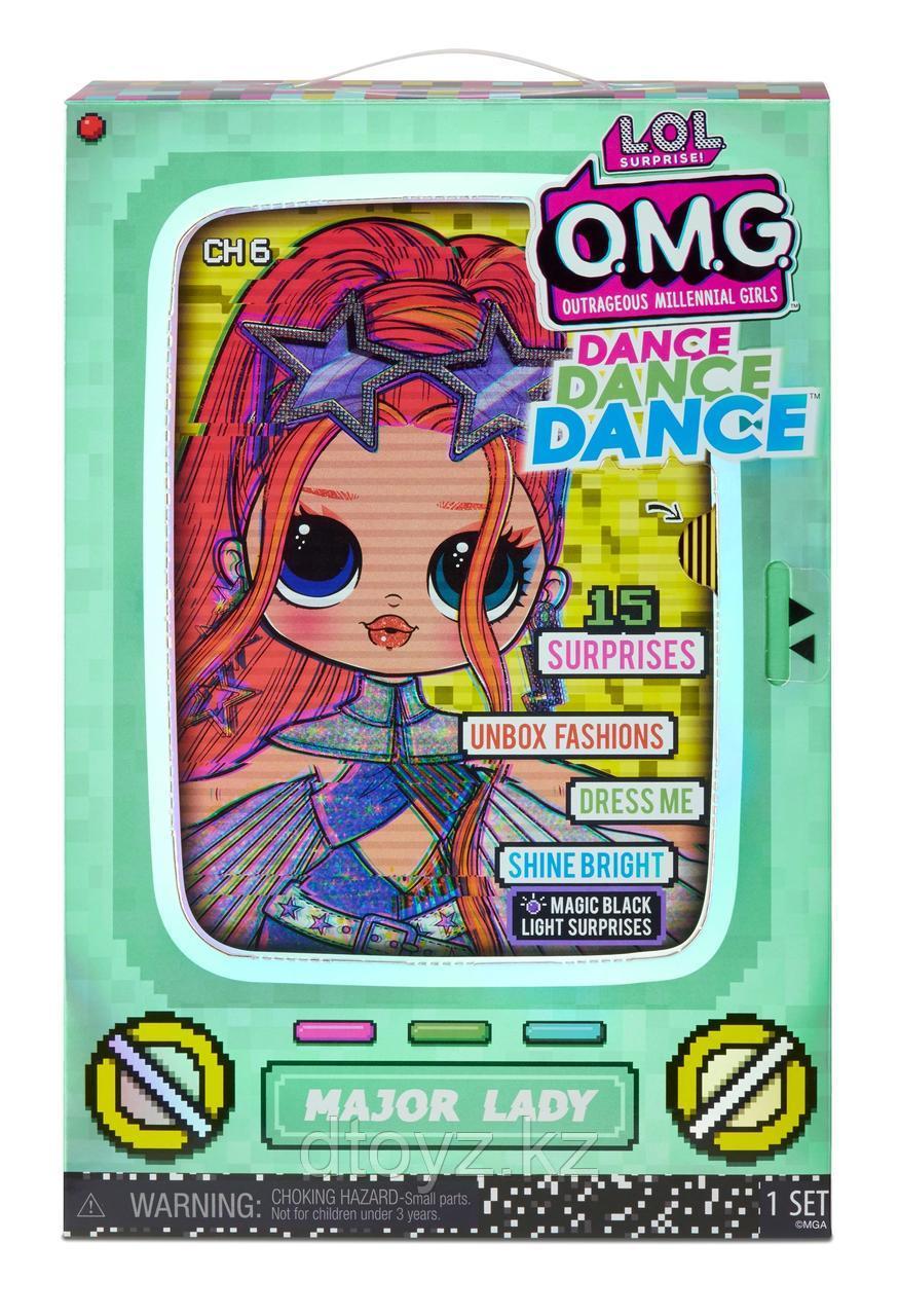 LOL OMG Dance Dance Dance Major Lady