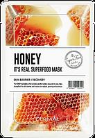 Тканевая маска для лица с экстрактом мёда (DERMAL It's Real Superfood Honey)