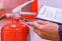 Проверка знаний Пожарного минимума
