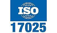 Обучение на знание стандартов ГОСТ ISO/ IEC 17025,17024,17043