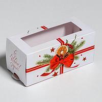Коробочка для макарун «Подарок» 12 х 5,5 х 5,5 см.