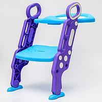 Детское сиденье на унитаз 'Абстракция', цвет голубой/фиолетовый