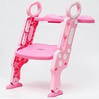 Детское сиденье на унитаз 'Абстракция', цвет розовый