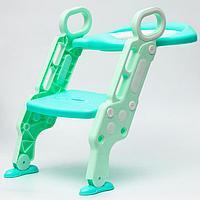 Детское сиденье на унитаз 'Абстракция', цвет зеленый