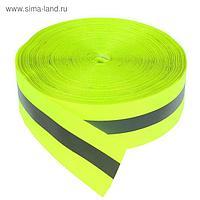Светоотражающая лента серо-зеленая 5 см 100м