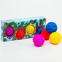 Подарочный набор развивающих массажных мячиков 'Ёлка с игрушками' 4 шт., формы и цвета МИКС