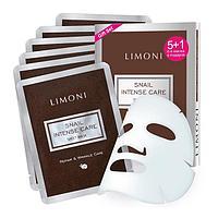 Набор Limoni интенсивная тканевая маска для лица с экстрактом секреции улитки, 6 шт