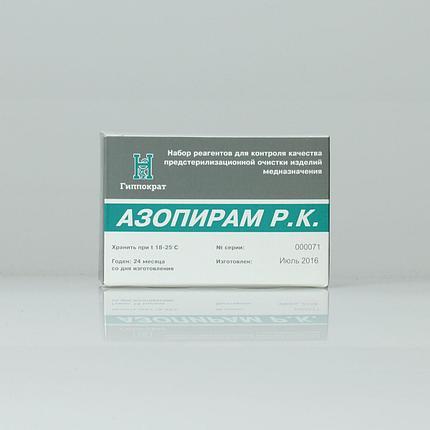 АЗОПИРАМ®-РК набор реагентов, 1000 определений., фото 2