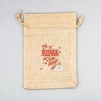 Мешок с термонаклейкой 'Подарок от Деда Мороза', 20 x 30 см (комплект из 5 шт.)
