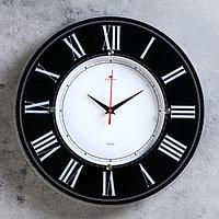Часы настенные, серия Классика, 'Классика', 34 см стекло, черные Рубин