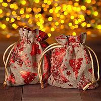 Мешочек новогодний 'Ёлки', 10*12см, цвет красно-коричневый (комплект из 50 шт.)