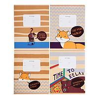 Тетрадь 12 листов в клетку 'Где мои лайки', обложка мелованный картон, блок офсет, МИКС (комплект из 16 шт.)
