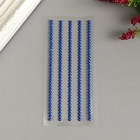 Декоративные наклейки 'Жемчуг' 0,3 мм, 175 шт, синий