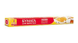"""Бумага для выпечки с антипригарным покрытием 8 м """"Sayana"""""""