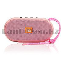 Колонка беспроводная стерео bluetooth-спикер для смартфонов и портативных пк TG-179 розовая