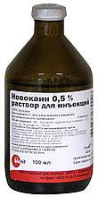 Новокаин 0,5 % 100 мл