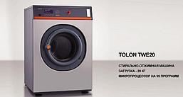 Промышленная стиральная машина TOLON TWE 28 кг, фото 2
