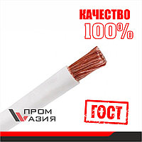 Провод ПВ3-70 (ПуГВ1х70) белый ГОСТ