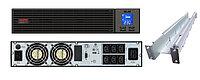 Источник бесперебойного питания APC Easy UPS SRV3KRIRK (Двойное преобразование (On-Line), C возможностью