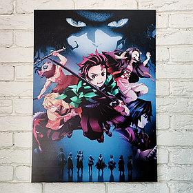 Постер  Клинок, рассекающий демонов