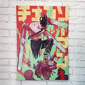 Постер Человек-бензопила
