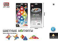 Магнитный конструктор (Цветные магниты) Play Smart 8 деталей, на листе, арт. 2432