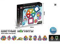 Магнитный конструктор (Цветные магниты) Play Smart 30 деталей, арт. 2427
