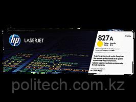 Картридж лазерный HP CF302A (827A) Print Cart Toner, 29500 страниц, лазерный,  Yellow