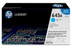 Картридж лазерный HP C9732A, Жёлтый, на 12000 страниц (5% заполнение) для HP Color LaserJet 5500,
