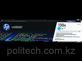 Картридж лазерный HP CF351A голубой