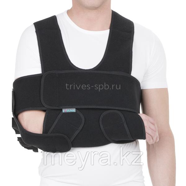 Бандаж фиксирующий на плечевой сустав Evolution