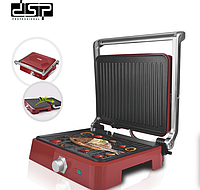 Электрический гриль двухсторонний DSP KB1049A.