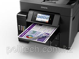 МФУ струйное цветное Epson L6570, 32 стр/мин, А4, ADF, Duplex, WIFI, Ethernet, FAX