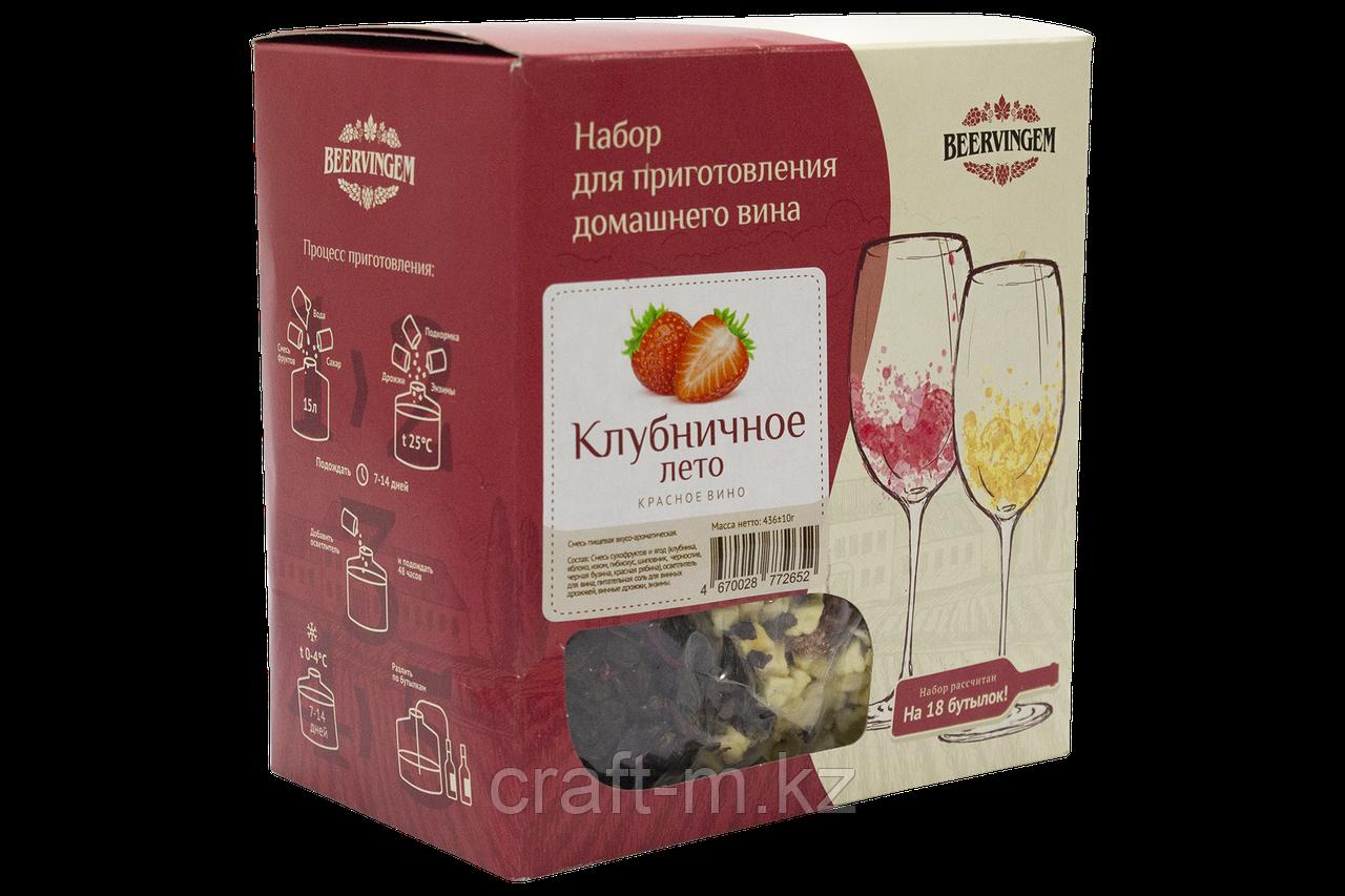 """Набор для приготовления домашнего вина Beervingem """"Клубничное лето"""" на 13,5 л"""
