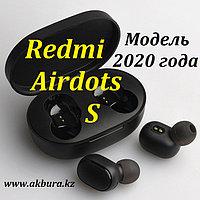 Обновленный Redmi AirDots S. Бесплатная доставка