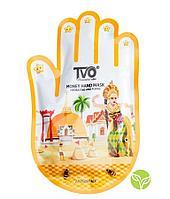 Маска для рук TVO 2 шт.