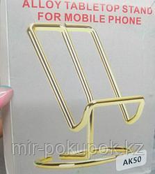 Универсальный простой металлический держатель для мобильного телефона